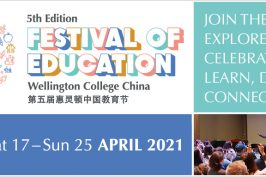 Wellington EdFest '21